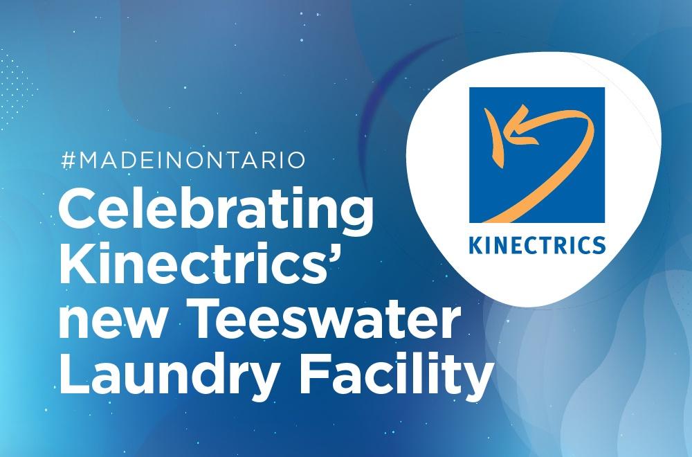 Kinectrics logo